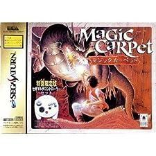 Magic Carpet Multicontroller Edition [Japanische Importspiele]