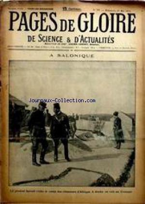 PAGES DE GLOIRE [No 77] du 21/05/1916 - A SALONIQUE - LE GENERAL SARRAIL.