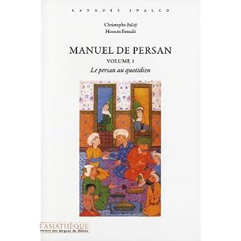 Manuel de persan V1 + 1 CD MP3
