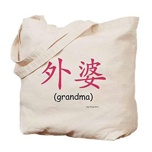 33235bc23 CafePress - Wai Po: Grandma (Chinese Char. Pink) - Natural Canvas Tote Bag,  Cloth Shopping Bag - Buy Online in UAE. | cafepress Products in the UAE -  See ...