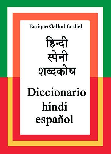 Diccionario de hindi-español eBook: Gallud Jardiel, Enrique ...