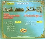 Parah Amma (2 CD)