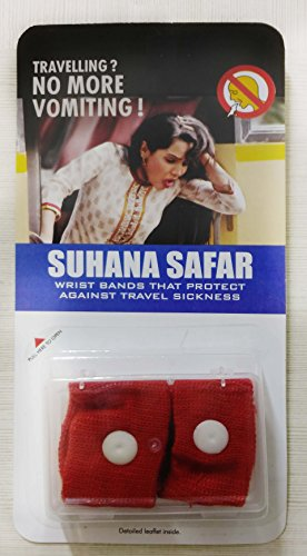 Suhana Safar Acupressure Band