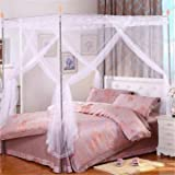 180X200cm Palace Mosquito Curtain Four C...