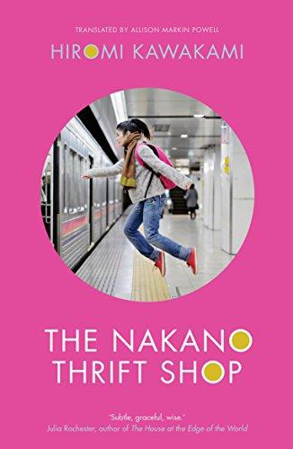 The Nakano Thrift Shop - Thrift Shop