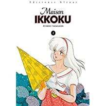 MAISON IKKOKU 02 (COMIC) (Big Manga)