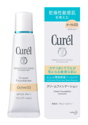 Kao Curel | Makeup Foundation | Cream Foundation Ochre03 25g (japan import)