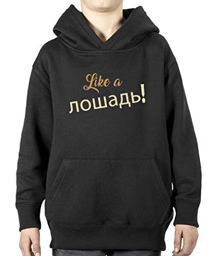 Comedy Shirts - Like a Pferd! Russisch - Jungen Hoodie - Schwarz/Hellbraun-Beige Gr. 122/128