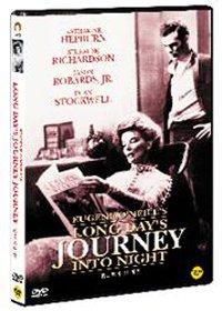 Eines langen Tages Reise in die Nacht (1962) Alle Region