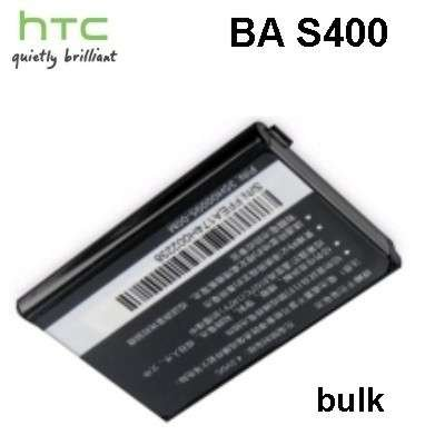 Original HTC Akku 3,7V Li-Ion 1230mAh HTC-No. Battery BA S400 für HTC HD2, Leo, T-Mobile Touch HD2 etc. (bulk)