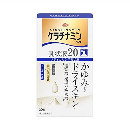【第3類医薬品】ケラチナミンコーワ乳状液20 200g