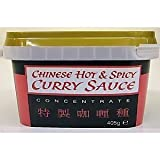 Hot & Spicy Chinese Curry Sauce Paste Concentrate 405g - Best Before - At least 6 months - Free Postage - Same Day Posting if Ordered by 12 Noon Weekdays Only.