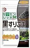 60gX40 St?cke Katagi sesamin reichen schwarzen Taschendieb Sesam