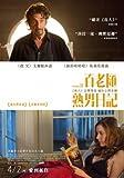 The Humbling - Al Pacino - Taiwan Movie Wall Poster Print -