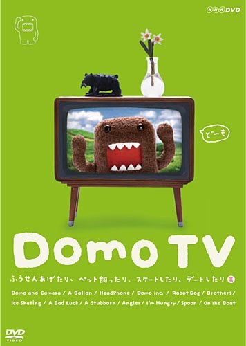 Preisvergleich Produktbild Domo TV ~ ~ [DVD]