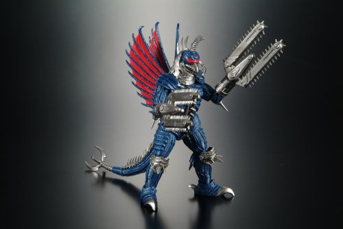 Godzilla Bandai Deluxe DieCast Action Figure Final Wars Gigan GD-76 [Toy] (japan import)