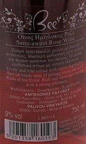 Palivou-Bee-Rose-Agiorgitiko-Perlwein-halbs-9-alc-075-l