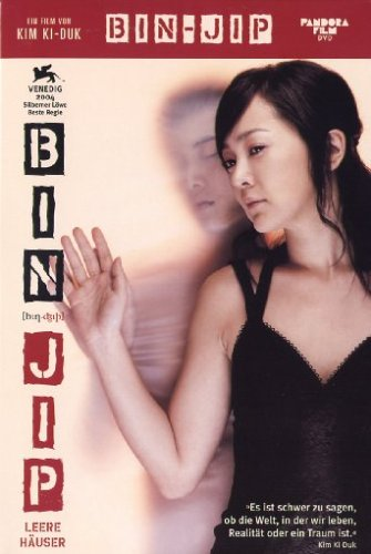 Bin-Jip - Limited Edition