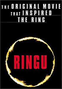 Ringu [DVD] [2000] [Region 1] [US Import] [NTSC]
