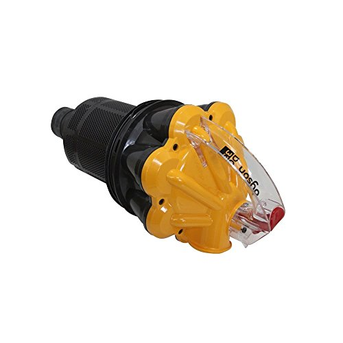 Dyson DC33 Vacuum Cleaner Yellow Cyclone Assembly. Genuine part number 92019201 920192-01