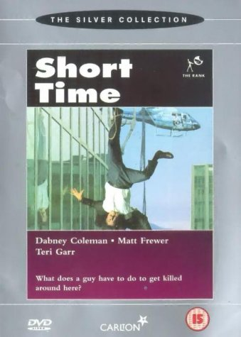 short-time-dvd-1991