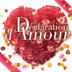 Déclaration d'amour [Import anglais]