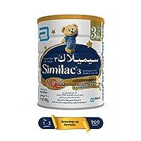Similac 3 Growing Up Formula Milk - 900g Tin, CABN000157