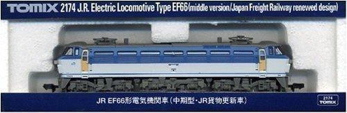 TOMIX N calibre 2174 EF66 (type à moyen terme · JR Freight mise à jour de la voiture)