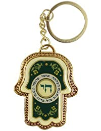 Green Gold Hamsa Chai Keyring With Evil Eye Protection Charm And Travelers Prayer Engraved On The Back In Hebrew