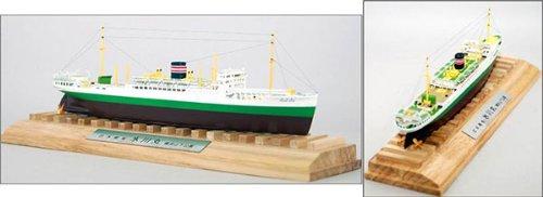 ocean-voyage-1-700-hikawamaru-yokohama-yamashita-park-japan-import