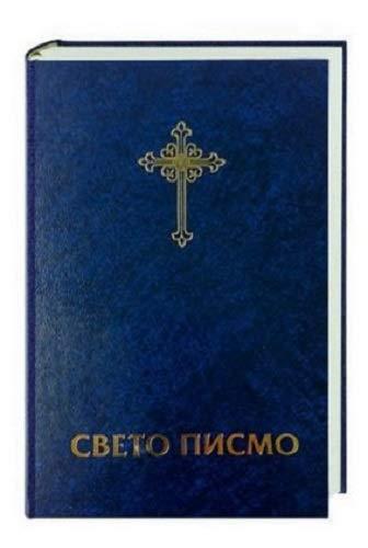 Bibelausgaben, Bibel Serbisch