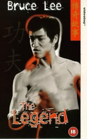 bruce-lee-the-legend-vhs