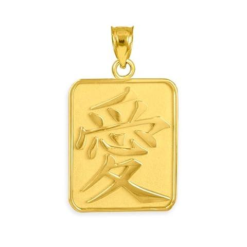 Viel Glück Charms Damen 10K Gelb Gold chinesische Charakter Rechteck Medaillon Calligraphy Love Symbol Armband Charme