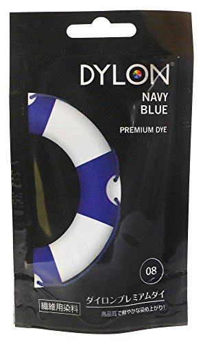 Dylon Hand Dye, Puder, Bahama Blau, navy, 10x14x7.8 cm