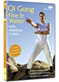 Qi Gong Fire & Water (with Matthew Cohen) [DVD]