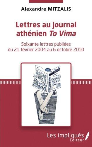 lettres-au-journal-athnien-emto-vima-em-soixante-lettres-publies-du-21-fvrier-2004-au-6-octobre-2010