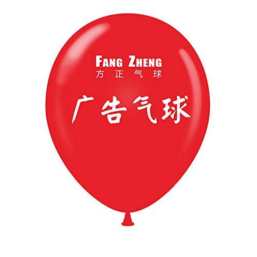 Ballons,maßgeschneiderte Balloons Logo Druckt Luftballons Mit Stroh Für Party Aktivitäten Speichern Mall-a ()