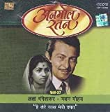 Anmol Ratan Vol. 37-Lata Mangeshkar/Mada...