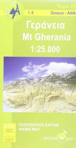 Kitheron - Pateras - Gerania 2018 (Topo 25) por Anavasi