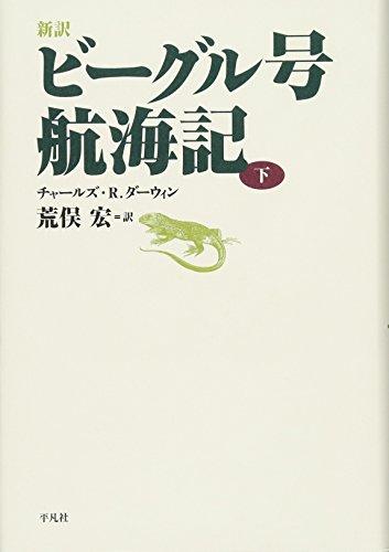 Shin'yaku bigurugo kokaiki. 2.