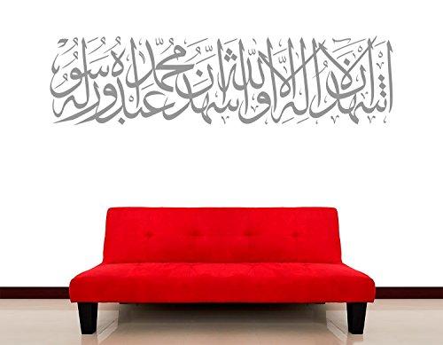 Islamische Glaubensüberzeugung Shahada Wandtattoo Kalligraphie Arabische Schrift Islamische Wandtattoos Bismillah Wandaufkleber Arabische Schrift Türkisch Persisch Islam (100 x 26 cm, Grau)