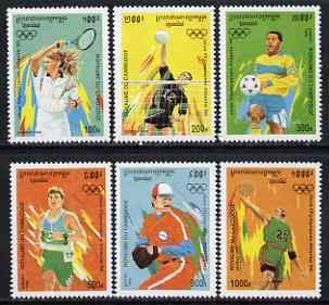 Cambodia 1996 Atlanta Olympic Games (3rd issue) perf set of 6 u/m, SG 1495-1500 OLYMPICS TENNIS HANDBALL FOOTBALL BASKETBALL RUNNING BASEBALL SPORT JandRStamps