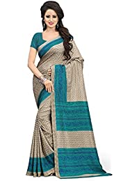 Novus Knitting Beige Pure Mysore Silk Designer Bollywood Saree With Blouse For Uniform (2188)