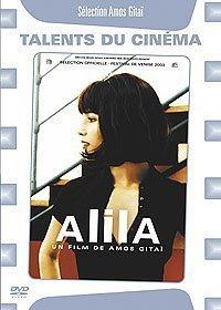 Alila [DVD] by Ya?l Abecassis