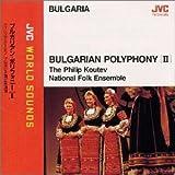 Jvc World Sounds Best-Bulgaria