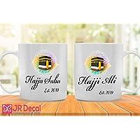 Hajja and Hajji - personalised name printed Islamic Mugs Gifts for Muslim Fathers and Mothers - Personalised hajj gift, Umrah Hajj gift, Muslim Eid Gift printed coffee mug Hajj 2019