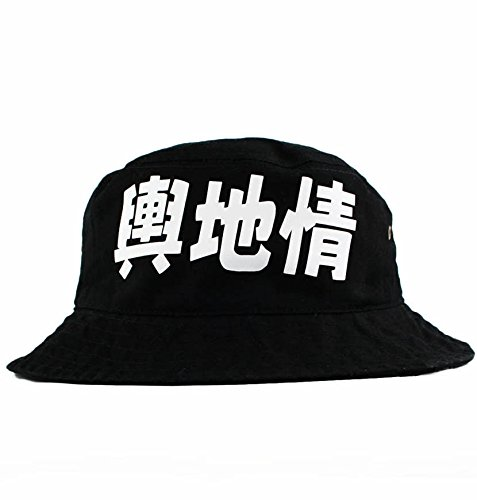 Japanese Bucket Hat Chapeau