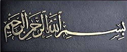 WANDBILD ARABIEN ISLAM BILD SCHRIFT LIEBEVOLL HANDBEMALT DEKO