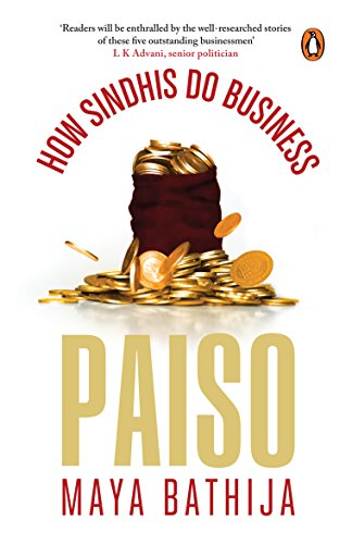 Paiso : How Sindhis Do Business price comparison at Flipkart, Amazon, Crossword, Uread, Bookadda, Landmark, Homeshop18
