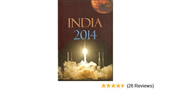 India Yearbook 2013 Pdf In English